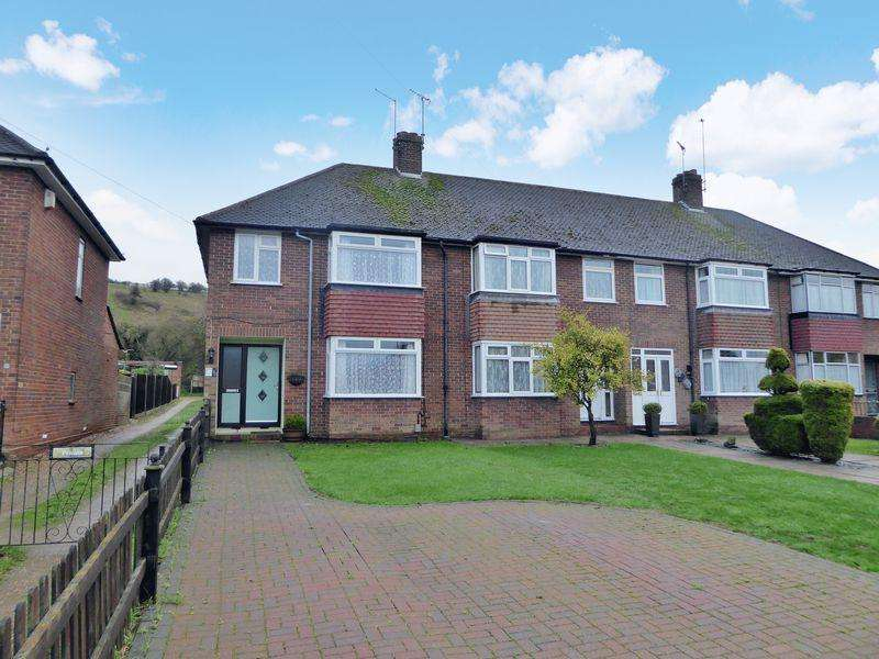 3 Bedrooms End Of Terrace House for sale in Jeans Way, Dunstable