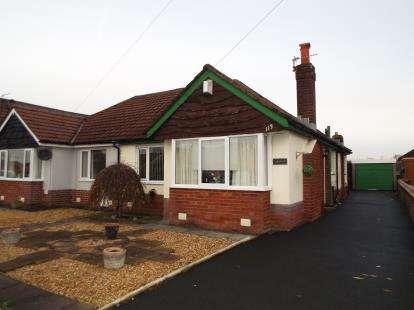 2 Bedrooms Bungalow for sale in Brindle Road, Bamber Bridge, Preston, Lancashire