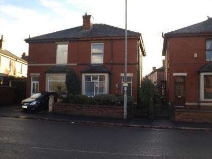 3 Bedrooms Semi Detached House for sale in Dumers Lane, Bury, Greater Manchester, BL9