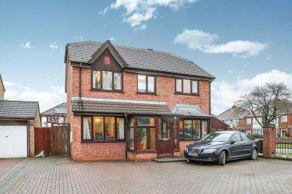 4 Bedrooms Detached House for sale in Oxford Drive, Birmingham, West Midlands
