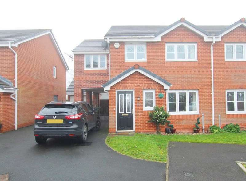 5 Bedrooms Semi Detached House for sale in Weavermill Park, Ashton-in-Makerfield, Wigan, WN4