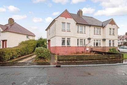 3 Bedrooms Semi Detached House for sale in Glen Crescent, Darvel