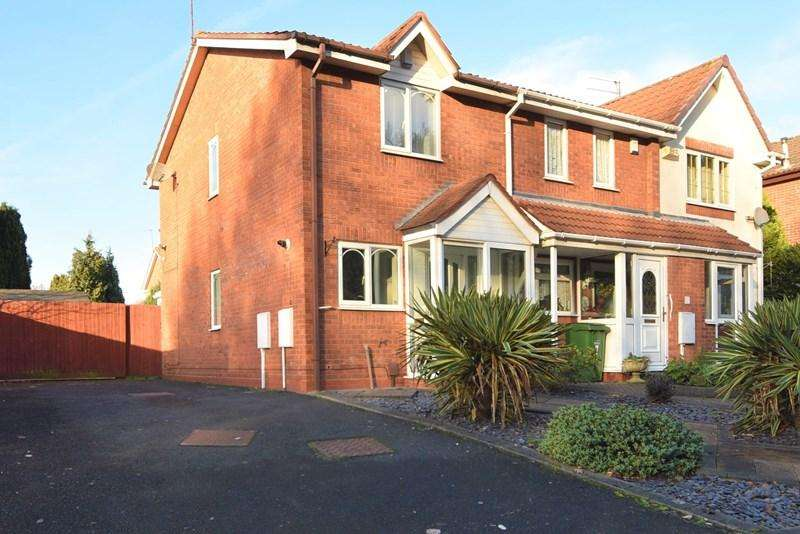 2 Bedrooms End Of Terrace House for sale in Brooksbank Drive, Cradley Heath