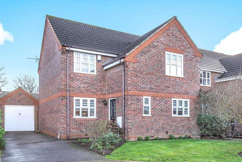 4 Bedrooms Detached House for sale in Kent Close, Westoning, MK45