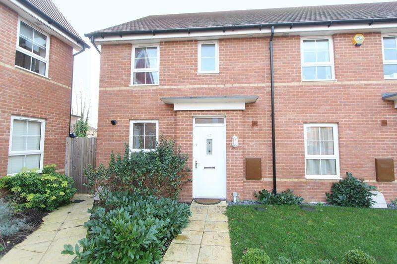 3 Bedrooms End Of Terrace House for sale in Cardinal Place, Maybush, Southampton