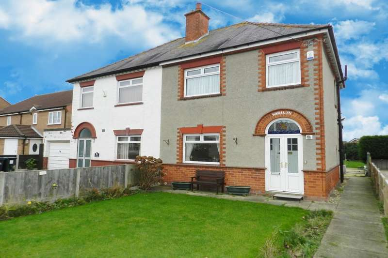 3 Bedrooms Semi Detached House for sale in Station Road, Sutton-On-Sea, Mablethorpe, LN12
