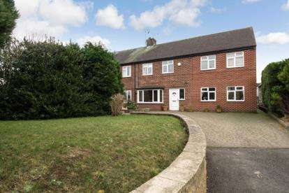 4 Bedrooms Semi Detached House for sale in Holmesfield Road, Dronfield Woodhouse, Dronfield, Derbyshire