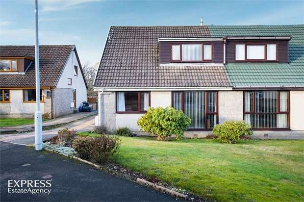 4 Bedrooms Semi Detached House for sale in Patey Road, Ellon, Aberdeenshire