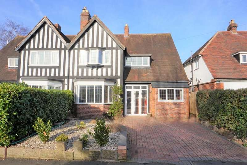 5 Bedrooms Semi Detached House for sale in Station Road, Boldmere, Sutton Coldfield