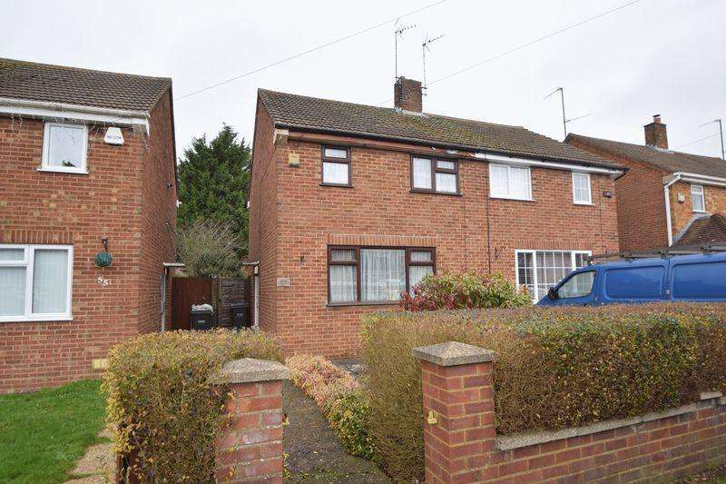 2 Bedrooms Semi Detached House for sale in Peartree Road, Luton