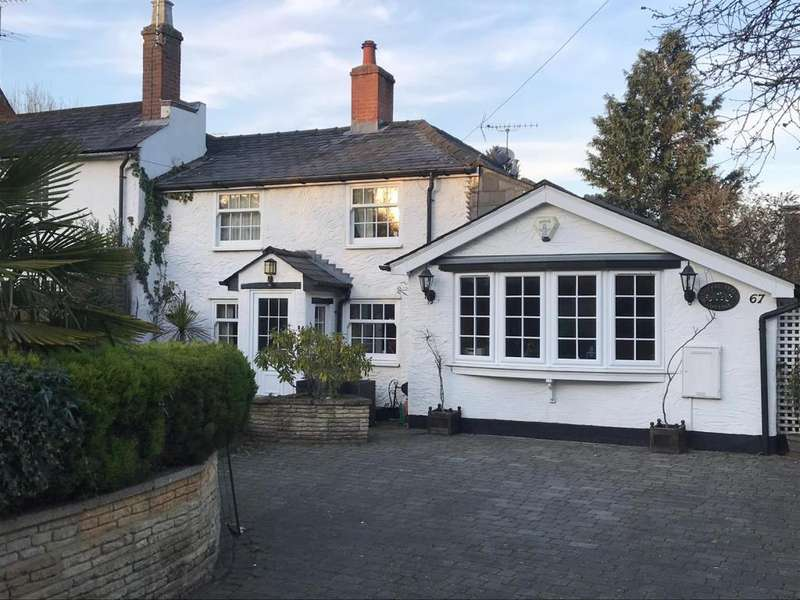 3 Bedrooms Cottage House for sale in Cheapside Village, Ascot, SL5