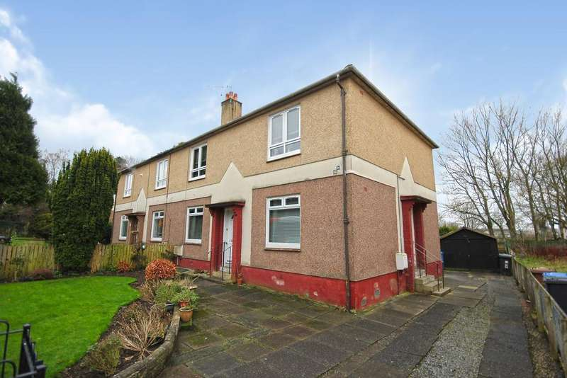 2 Bedrooms Ground Flat for sale in Girdle Toll, Irvine KA11