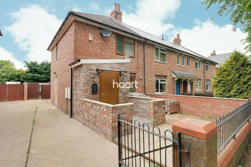 2 Bedrooms End Of Terrace House for sale in Browning Drive, Lincoln