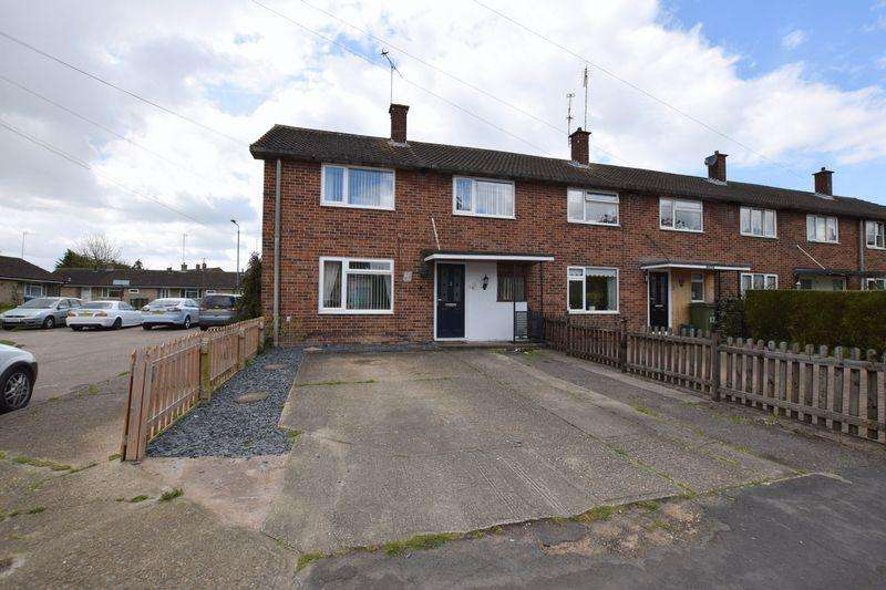 3 Bedrooms End Of Terrace House for sale in Chaloner Place, Aylesbury