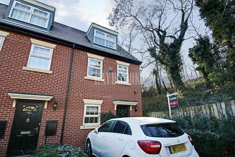 3 Bedrooms Town House for sale in Woodbourne Gardens, Wombwell