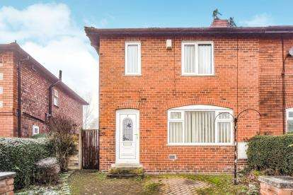 3 Bedrooms Semi Detached House for sale in Peel Lane, Little Hulton, Manchester, Greater Manchester