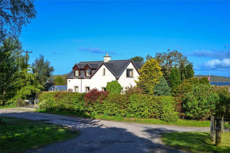 3 Bedrooms Unique Property for sale in Craobh Haven, Lochgilphead, Argyll, PA31