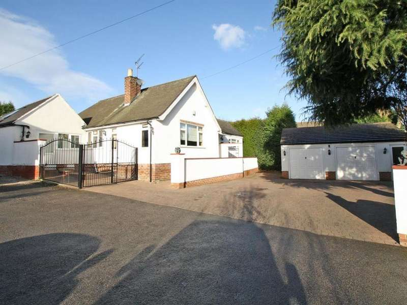 3 Bedrooms Detached Bungalow for sale in Mansfield Road, Redhill, Nottinghamshire, NG5 8LS