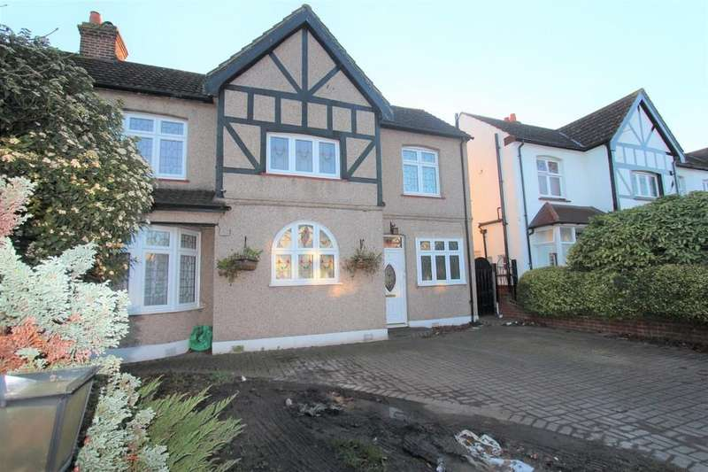 3 Bedrooms Semi Detached House for sale in Brandville Gardens, Ilford