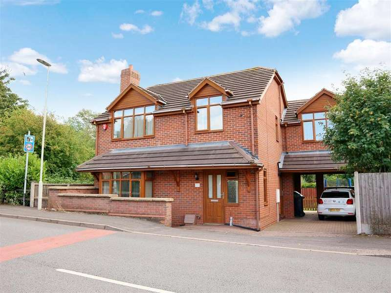 4 Bedrooms Detached House for sale in Coopers Bank Road, Brierley Hill