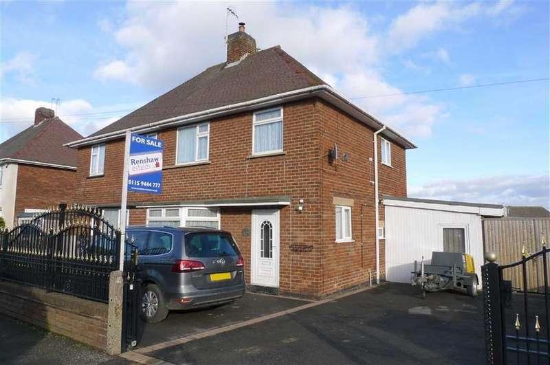 3 Bedrooms Semi Detached House for sale in Cotmanhay Road, Ilkeston, Derbyshire