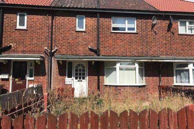 3 Bedrooms Property for sale in Inglemire Lane, Hull, East Riding of Yorkshire, HU6 8JQ