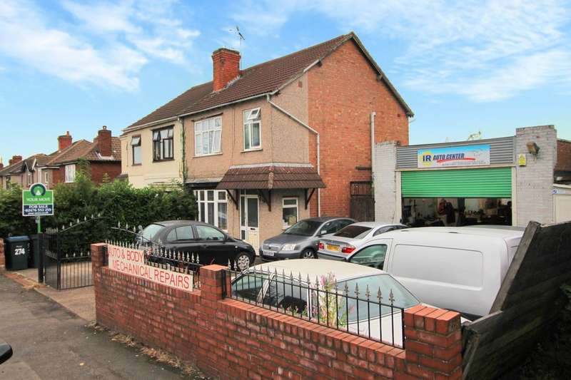 Land Commercial for sale in Holbrook Lane, Coventry, CV6