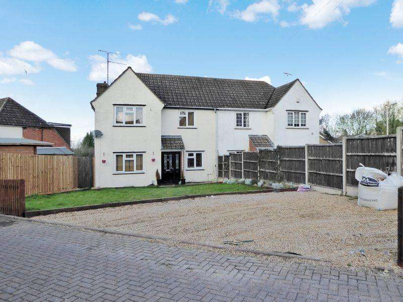 3 Bedrooms Semi Detached House for sale in Bidwell Hill, Dunstable