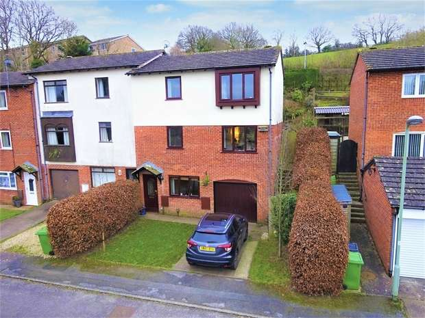 4 Bedrooms End Of Terrace House for sale in Ripon Close, Redhills, EXETER, Devon