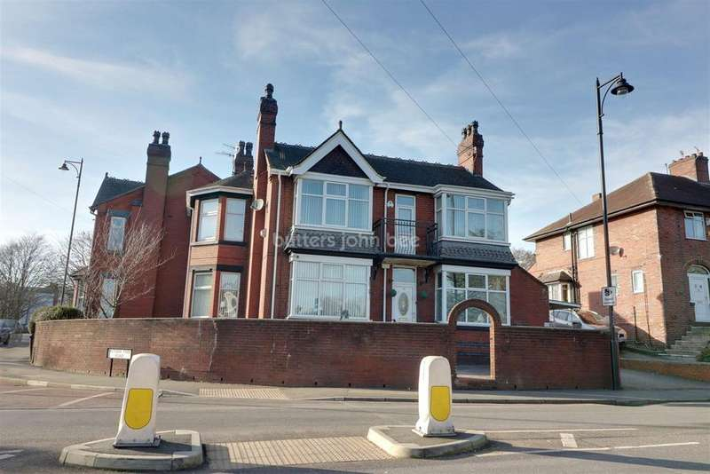 3 Bedrooms Link Detached House for sale in Victoria Park Road, Tunstall, ST6 6DX