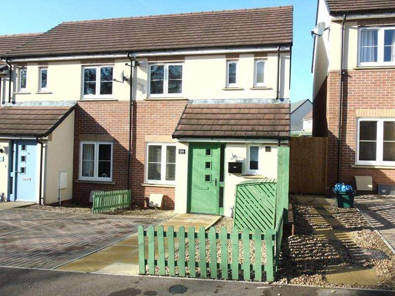 2 Bedrooms End Of Terrace House for sale in Par Four Lane, Lydney