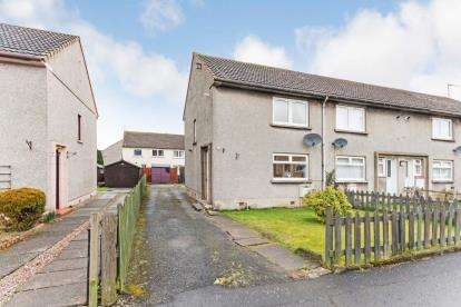 2 Bedrooms End Of Terrace House for sale in Stair Drive, Drongan