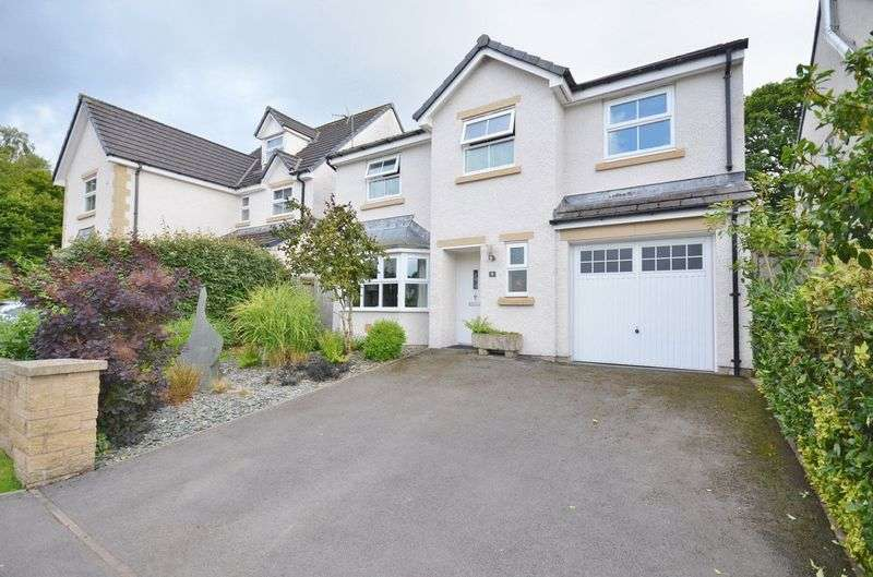 2 Bedrooms Property for sale in Low Road Close, Cockermouth