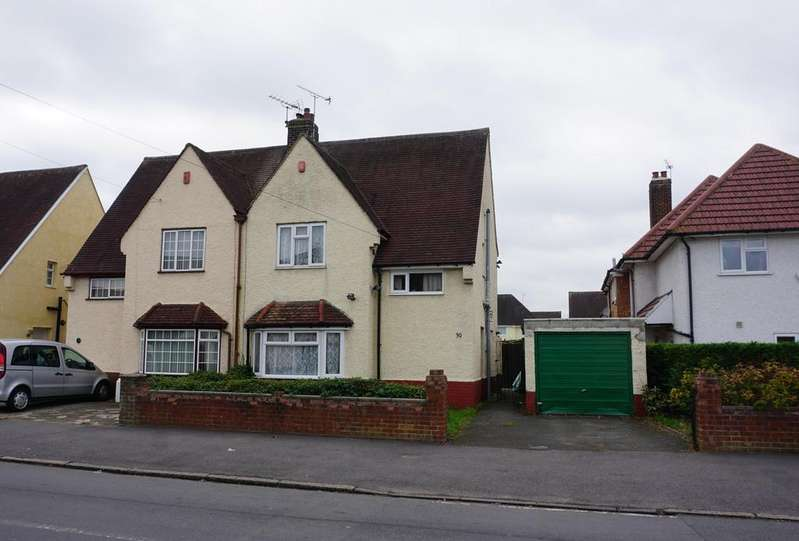 3 Bedrooms Semi Detached House for sale in St Andrews Way, Cippenham