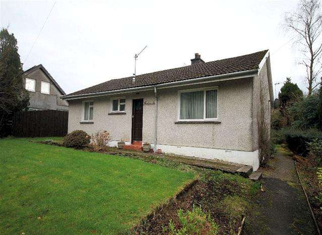 2 Bedrooms Detached Bungalow for sale in Ardnish, 14 Fernoch Drive, Lochgilphead