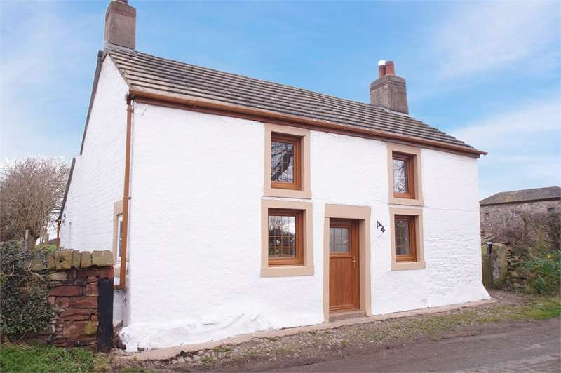 3 Bedrooms Cottage House for sale in CA7 0NX Gamelsby, Wigton, Cumbria