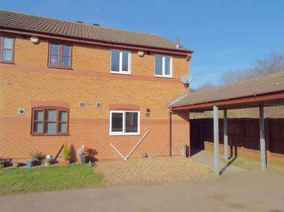 2 Bedrooms End Of Terrace House for sale in Pinewood Close, Leicester, Leicestershire