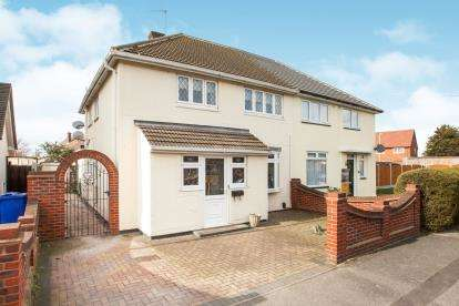 4 Bedrooms Semi Detached House for sale in South Ockendon, Essex, Thurrock