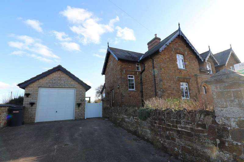 2 Bedrooms Cottage House for sale in Eastwell