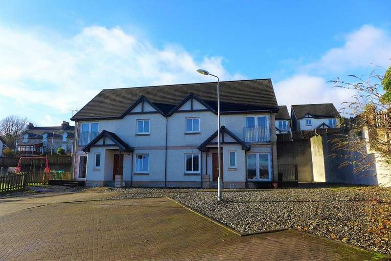 2 Bedrooms Apartment Flat for sale in 25 St Clair Way, Ardrishaig, PA30 8FB