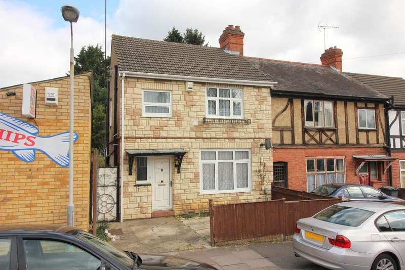 2 Bedrooms End Of Terrace House for sale in Seymour Avenue, Luton, Bedfordshire, LU1 3NR