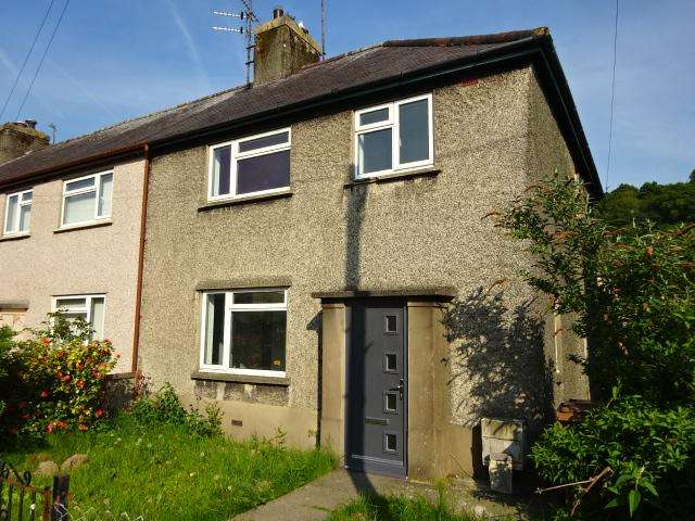 4 Bedrooms End Of Terrace House for sale in AMBROSE STREET, BANGOR LL57