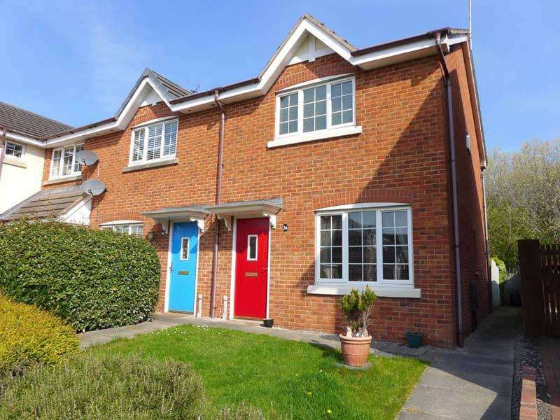 2 Bedrooms Semi Detached House for sale in Bearwood Way
