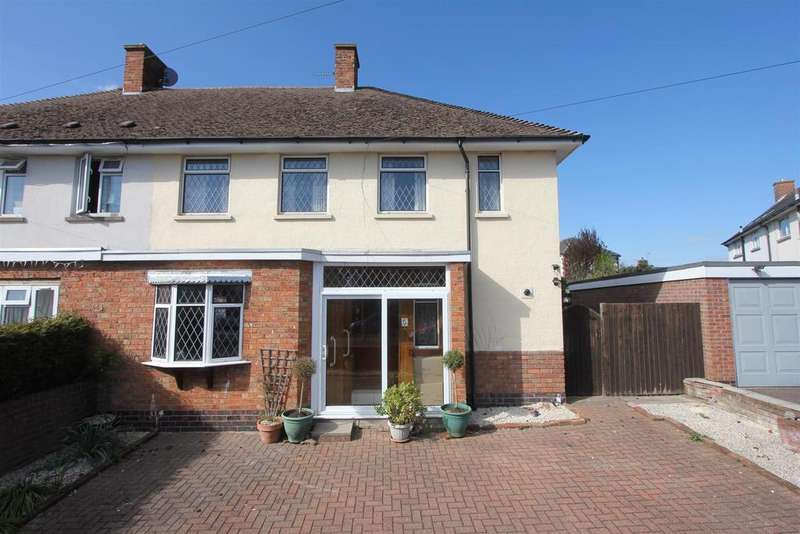 4 Bedrooms Semi Detached House for sale in Pougher Close, Sapcote