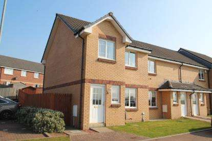 3 Bedrooms End Of Terrace House for sale in Balvenie Drive, Kilmarnock