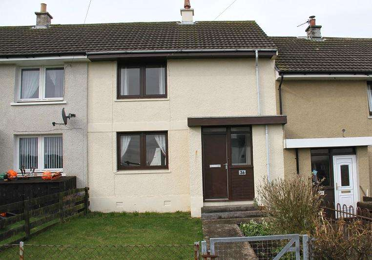 2 Bedrooms Terraced House for sale in Stanalane, Bowmore PA43