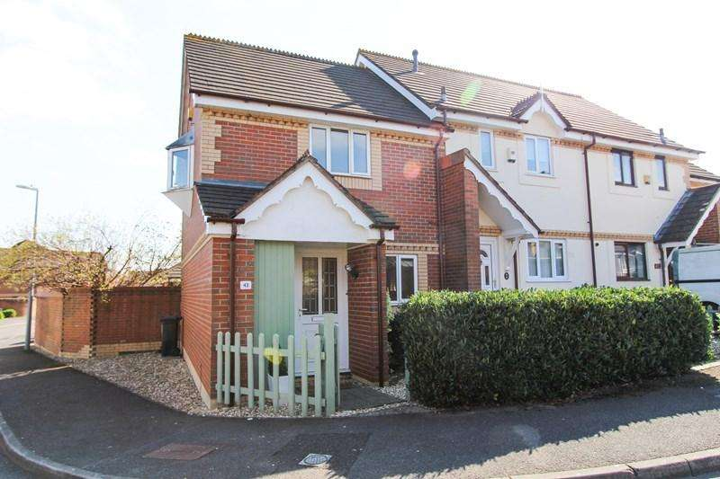 2 Bedrooms End Of Terrace House for sale in Sunningdale Drive, Warmley, Bristol