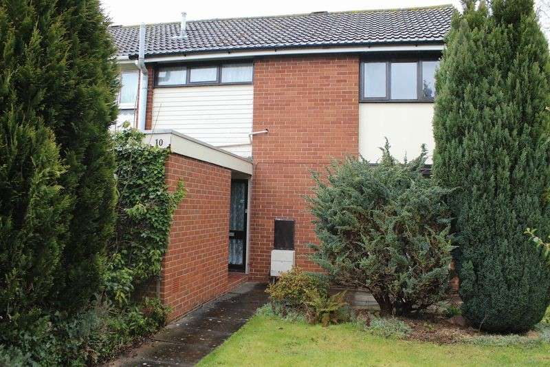 3 Bedrooms Terraced House for sale in Oakhurst Close, Churchdown, Gloucester