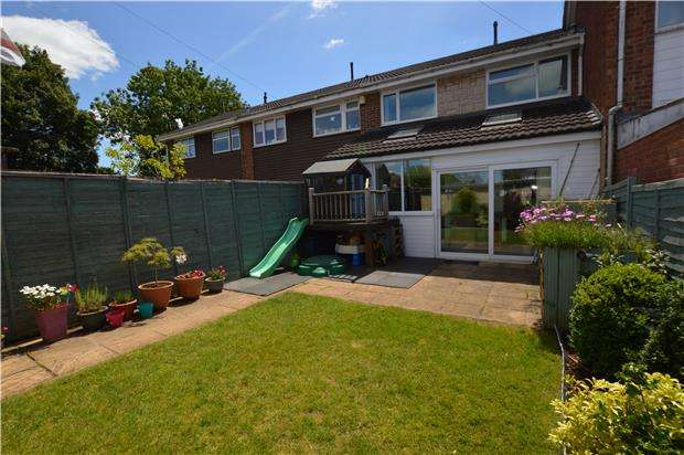 3 Bedrooms End Of Terrace House for sale in Blaisdon, Yate, BRISTOL, BS37 8TJ