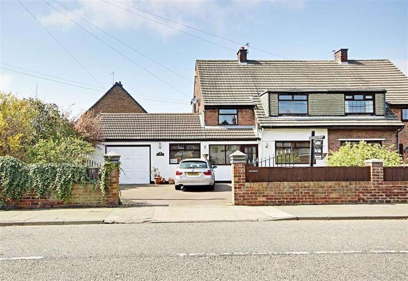 3 Bedrooms Semi Detached House for sale in Bridle Path, East Boldon, Tyne Wear